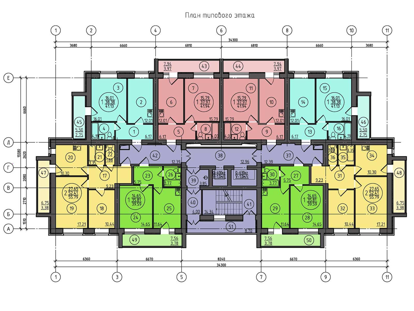 Реконструкция гостиницы с ФОК под многоэтажный жилой дом с ...